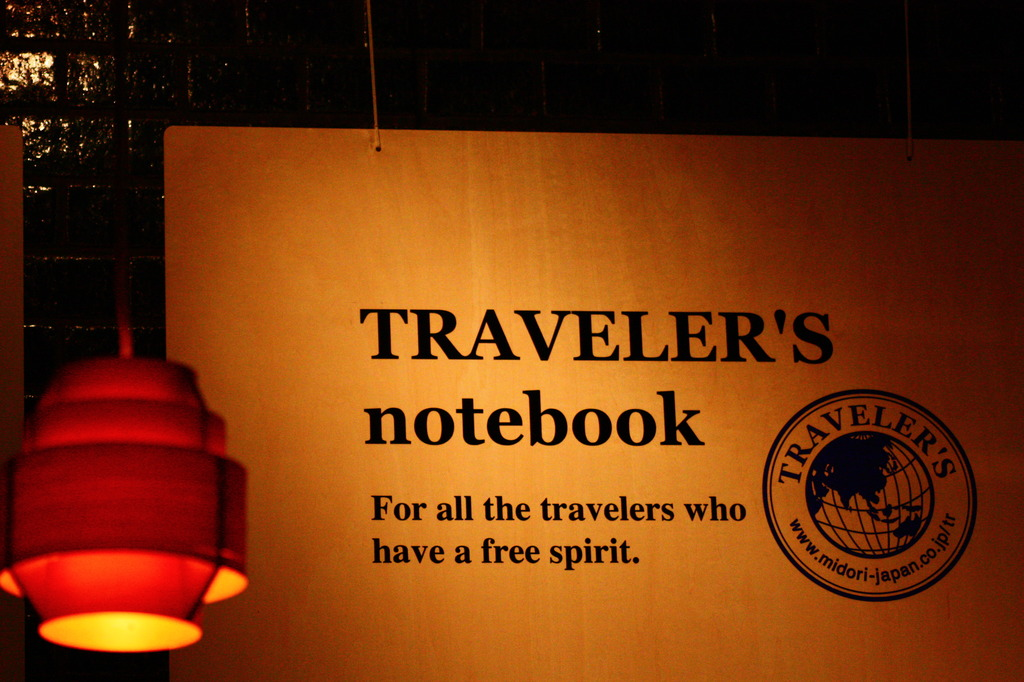 yes we are traveller