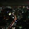 東京すごいなー
