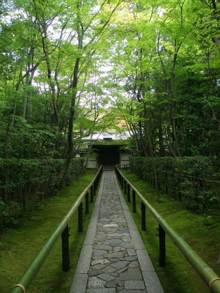 そうだ、京都に住もう