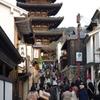 八坂の塔 (京都)