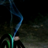 silky smoke