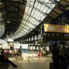 A station