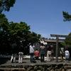 伊勢鏡神社