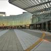 Saitama-Kita ward office.