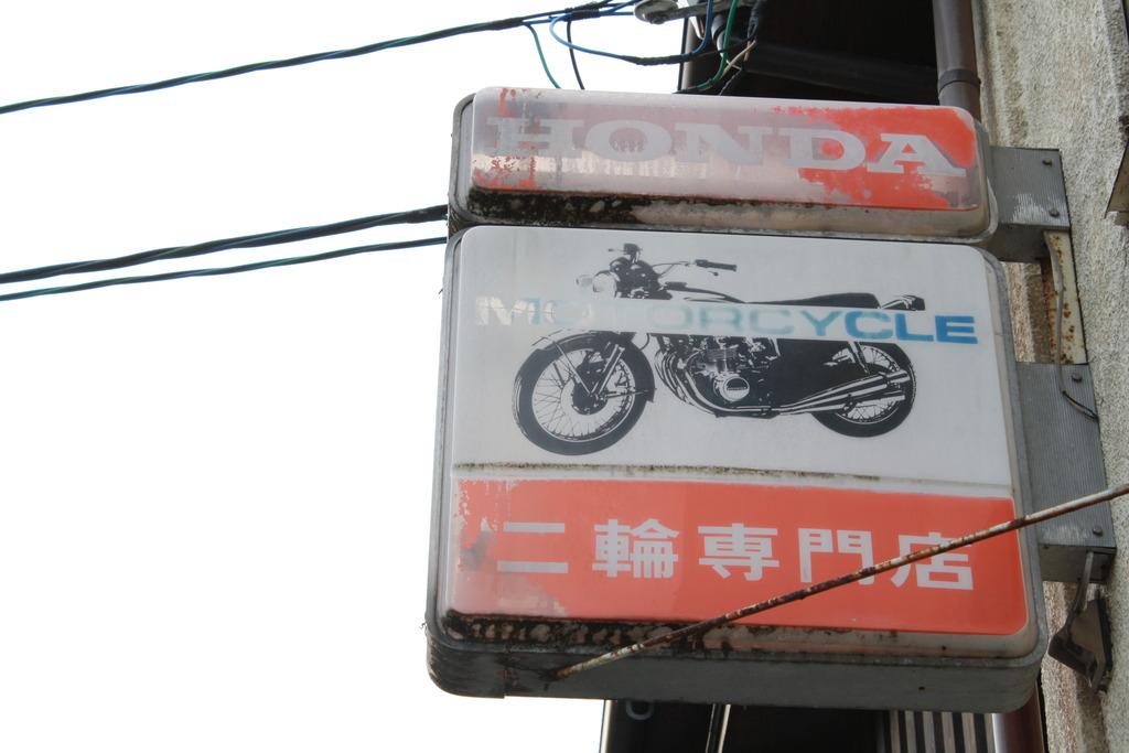 バイクやさん