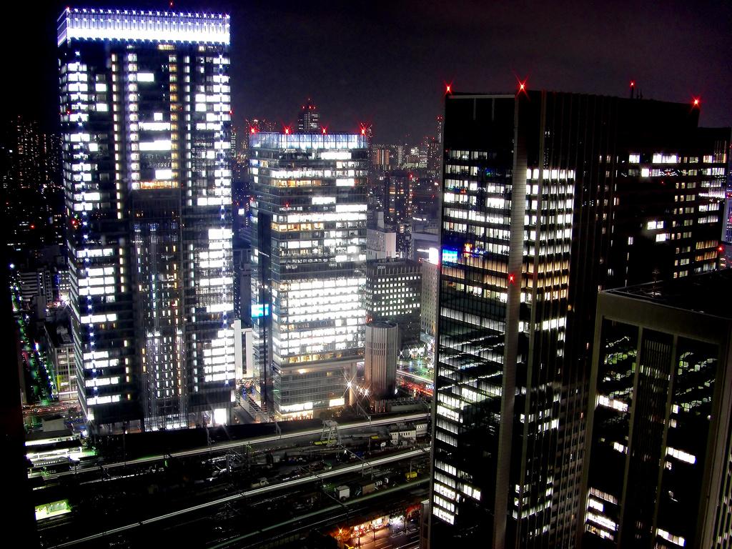 TOKYO STATION CITY