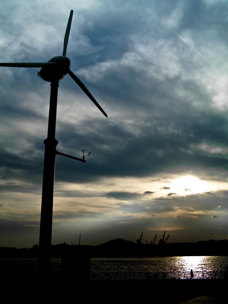 風の吹く場所