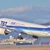 BOEING 787-8 ~ニューレンズ シェイクダウン~