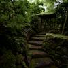 京都 高雄を歩く