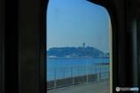 江の島が見えてきた,俺の家も近い…