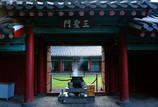 済州島三聖門