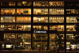 SOLARIA PLAZA(SP85mm)