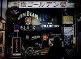 Shinjuku Golden Gai ⑴