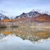 初冬の鏡池2