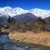 初冬の白馬三山