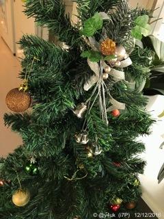 Welcome! Christmas Tree 〜Merry Xmas 2016