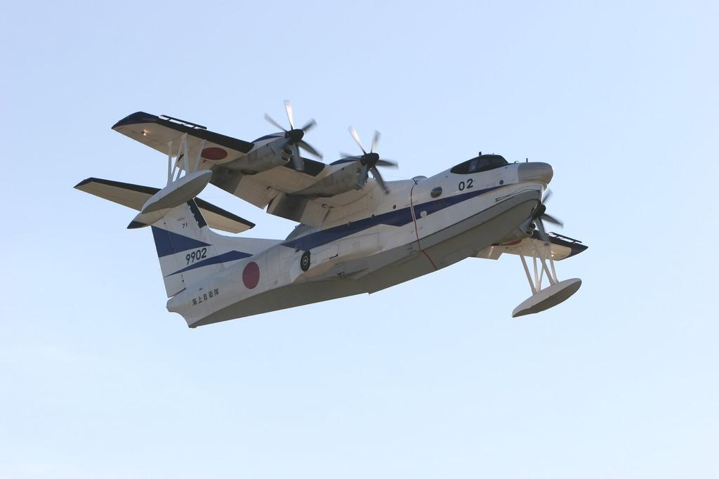 海上自衛隊 US-1A改救難飛行艇(9902)