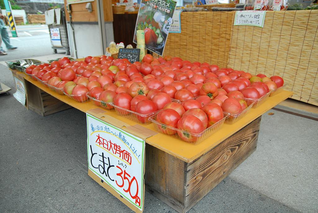 トマト絨毯