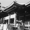 Yushima #1