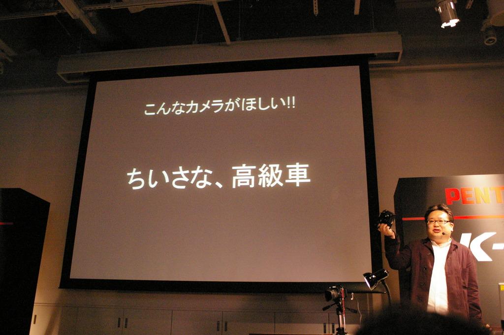 K-7体感トークライブin秋葉原3