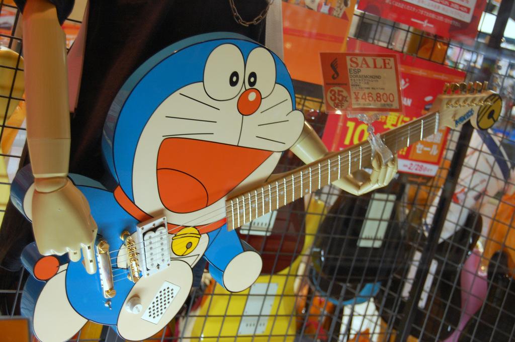 ドラギター!!!