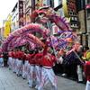 龍舞パレード