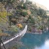 夢のつり橋