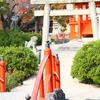 吉備津、赤い橋