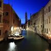ベネチアの夜景