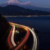 Fuji ・ Head&Tail Light