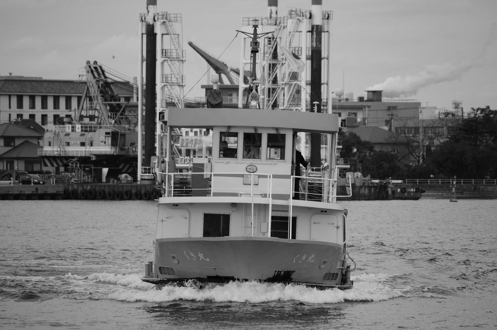 若戸渡船フロント