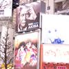 2015年02月16日_秋葉原