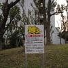 ちどり公園09-12-13  K200D 001
