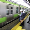 Yamanote Line - The Moments
