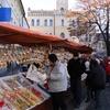 チェコの祭り ... 市場