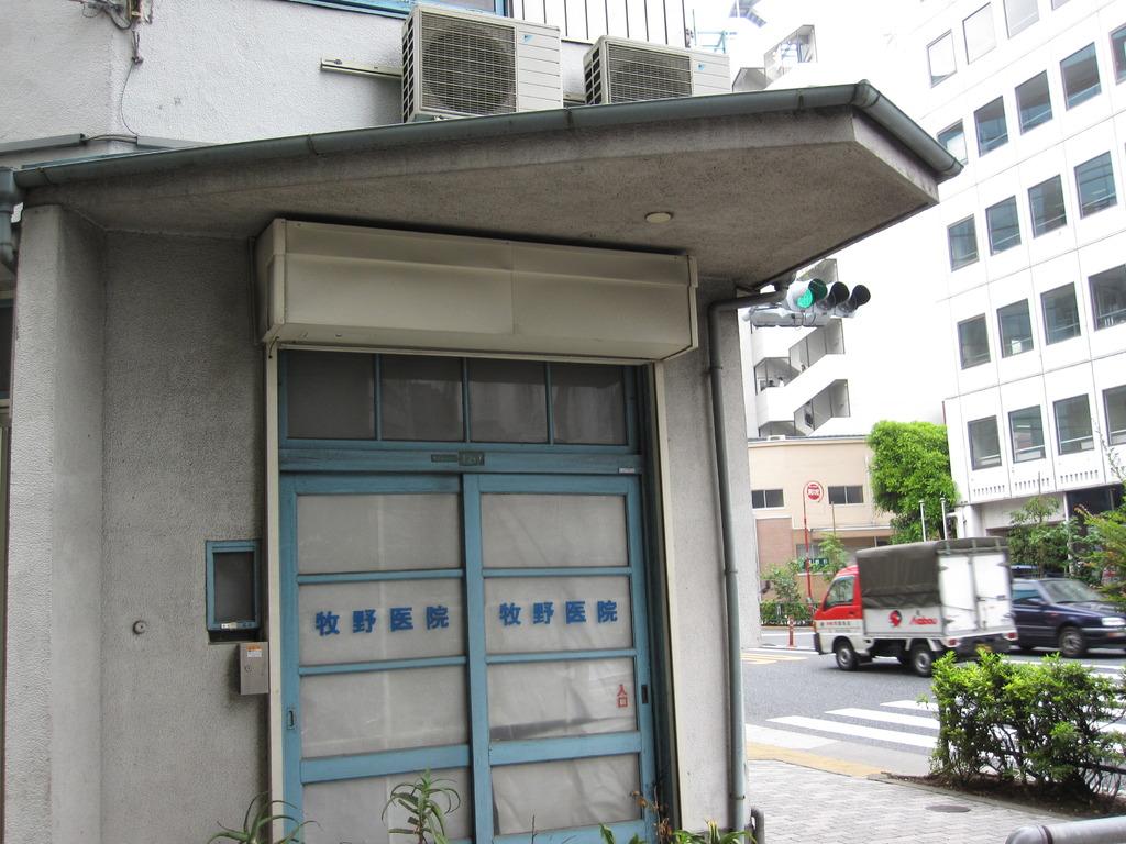 都会の昭和(大塚)