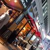 Shinjyuku Street 2