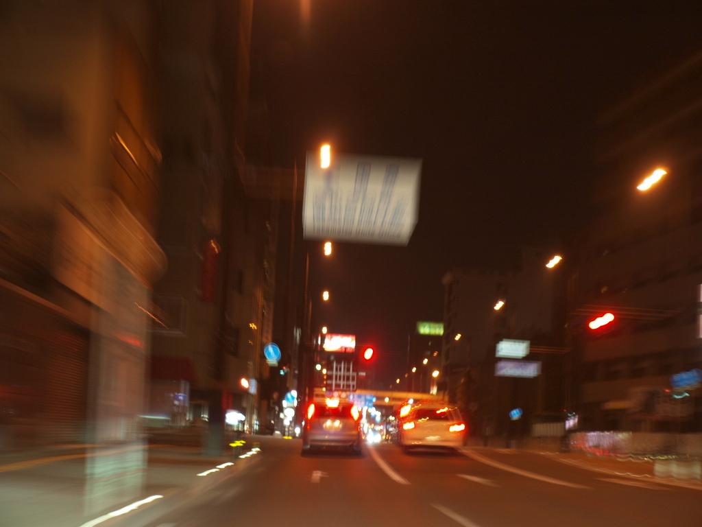 赤信号っ!!