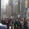 南京繁華街