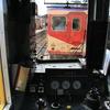 在りし日の島鉄(南線)13