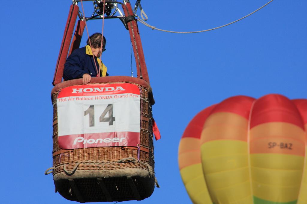 Balloon Fiesta へ行こう!-chase!-