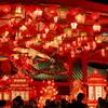 長崎燈會~湊公園~