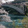西海橋へ行こう!