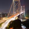 夜の関門橋 Part3