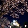 I LOVE JAPAN.