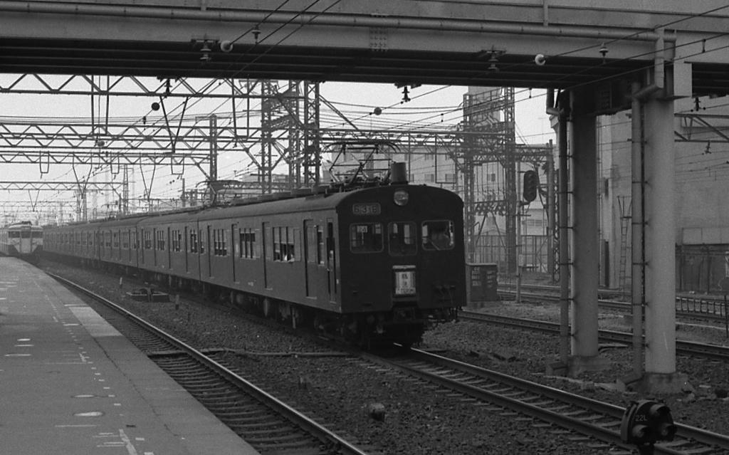 鶴見駅にて 1970