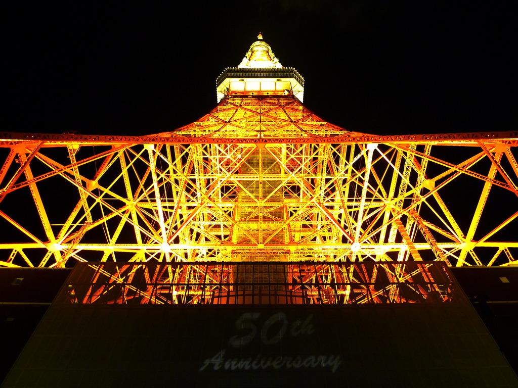 東京タワー50周年