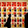 MOMAでアート