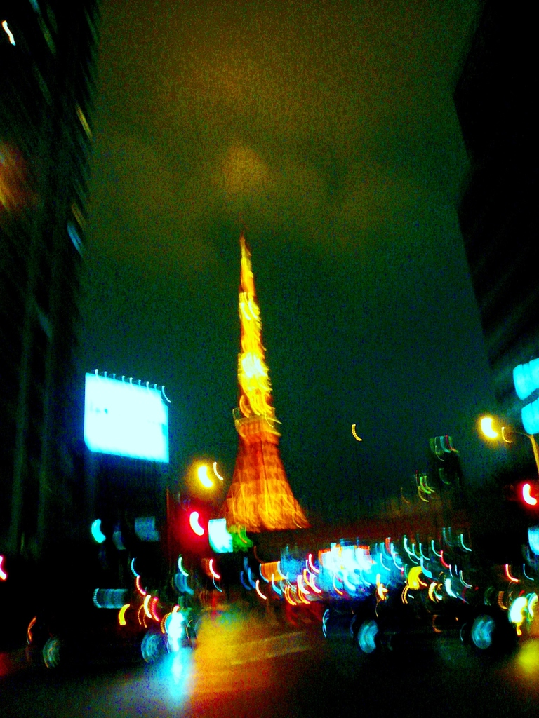 Tokyo Tower in the Dream