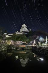 姫路城と星の軌跡